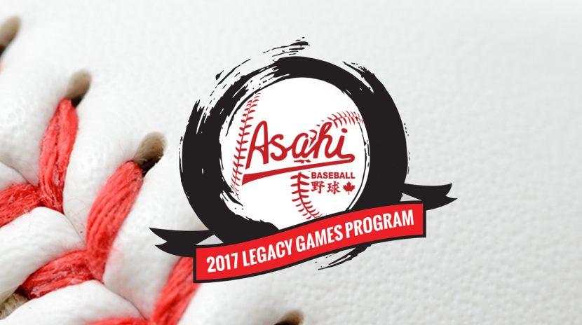 Asahi Legacy Games 2017
